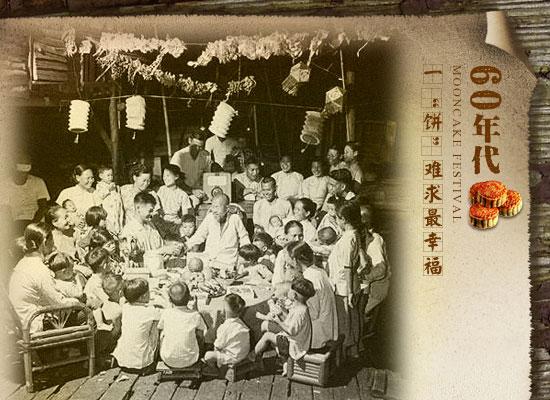华祥苑:带你走进不同年代的月饼记忆图片