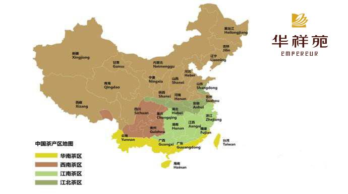 西南茶区 是中国最古老的茶区,包括云南省,贵州省,四川省,西藏自治区图片